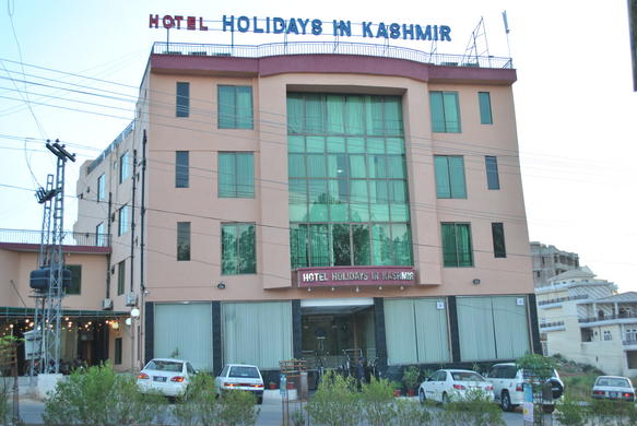 Hotel Holidays Inn Mirpur