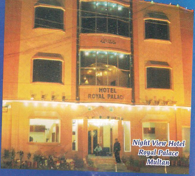 Royal Palace Hotel Multan_image