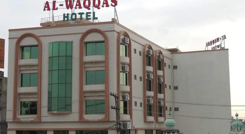 Cheap Airport Hotel Karachi