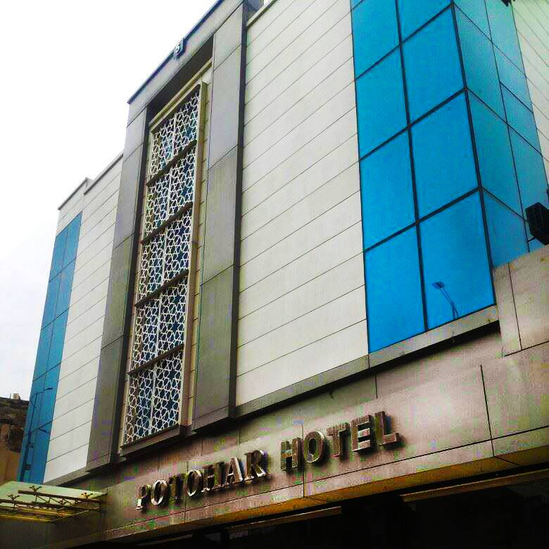 National City Hotel Rawalpindi