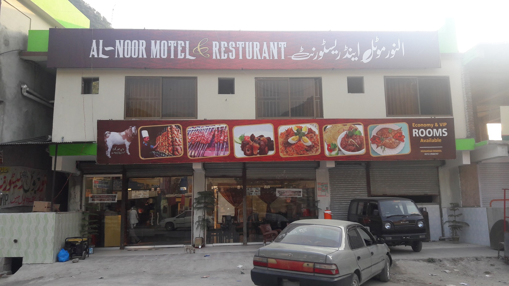 Book 30+ Hotels in Abbottabad on cheap rates| iMusafir pk