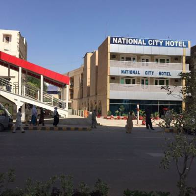 National City Hotel Rawalpindi_image